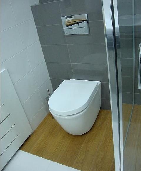 Czy Warto Kupić Muszlę Klozetową Wiszącą łazienki